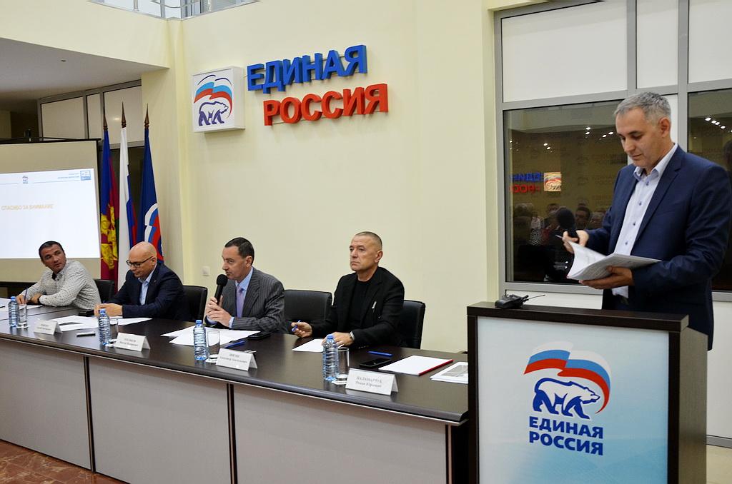 Виктор Тепляков Единая Россия