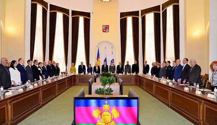 Городское Собрание Сочи