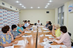 рабочая встреча в Сочи